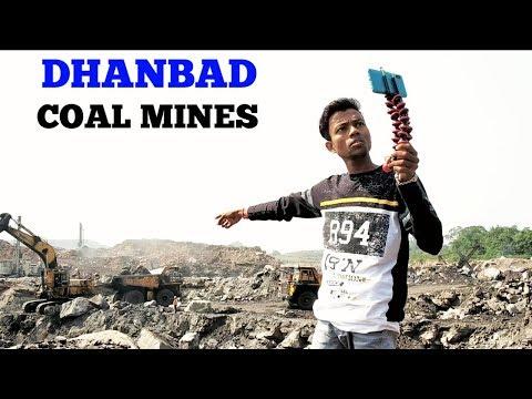 Dhanbad Coal Mines | ऐसे निकलती है कोयला !