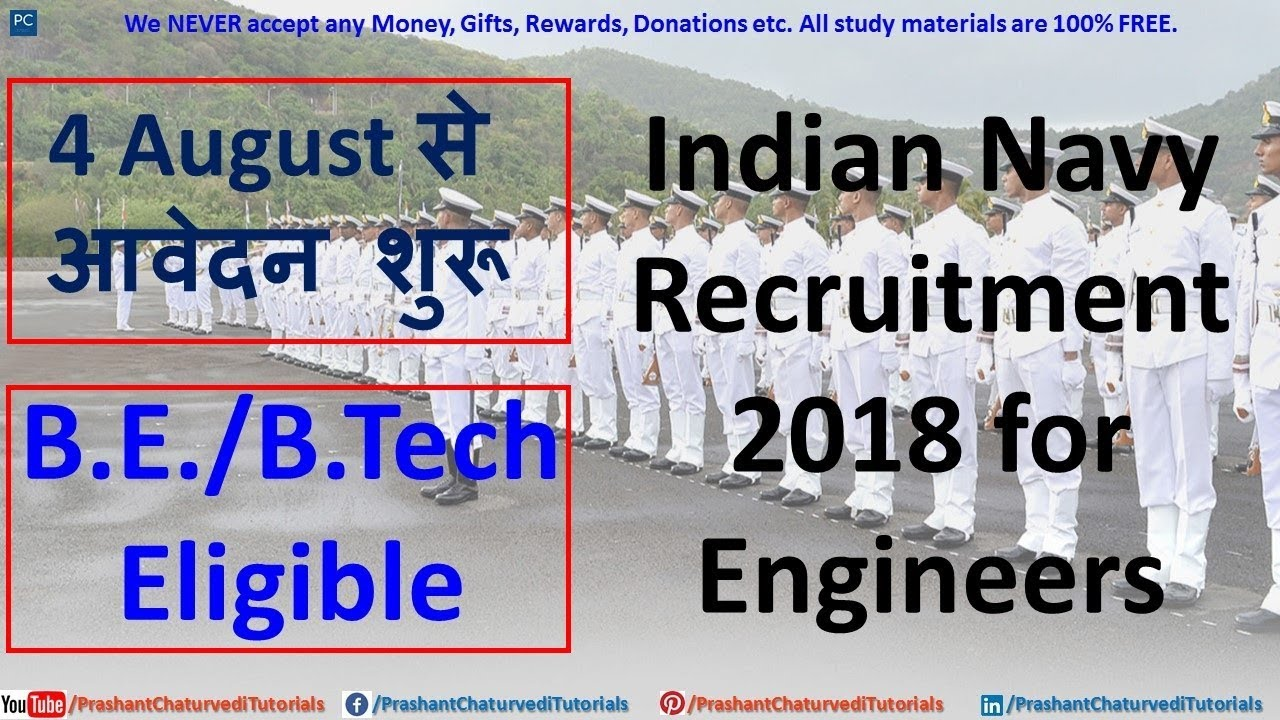 Indian Navy Recruitment  Only Be Btech Students Are Eligible