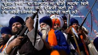 Best ever khalsa bravery song (August2013)...!!!