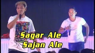 Gurasai Fulyo - Nepali Superhit Song By Sagar Ale & Sajan Ale