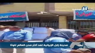 مظاهرات وغضب في مدينة زابل بسبب استمرار انقطاع مياه الشرب