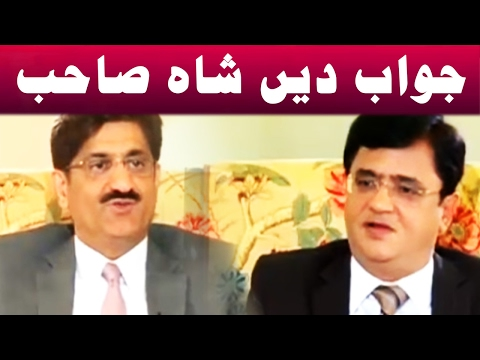 Murad Ali Shah Exclusive Interview with Kamran Khan