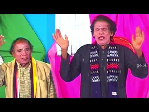 Paran Apan Apan !! New Super Hit Chhattisgarhi Comedy Dhamaka