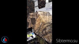 Обзор мобильной палатки на раскладушку от компании СИБТЕРМО   Новинка!