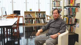 【XX – An Exhibition Celebrating the 20th Anniversary of HKAS】Video Series (4) – Edwin K. LAI