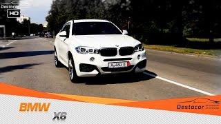 BMW X6 2016 Автомобили из Германии(Моя партнерская программа для развития YouTube. Хочешь развивать свой канал? Тебе сюда http://join.air.io/destacar На..., 2016-10-02T08:25:48.000Z)