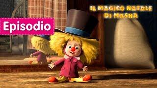 Masha e Orso - 🎅  Il Magico Natale Di Masha ❄️ (Episodio 21)