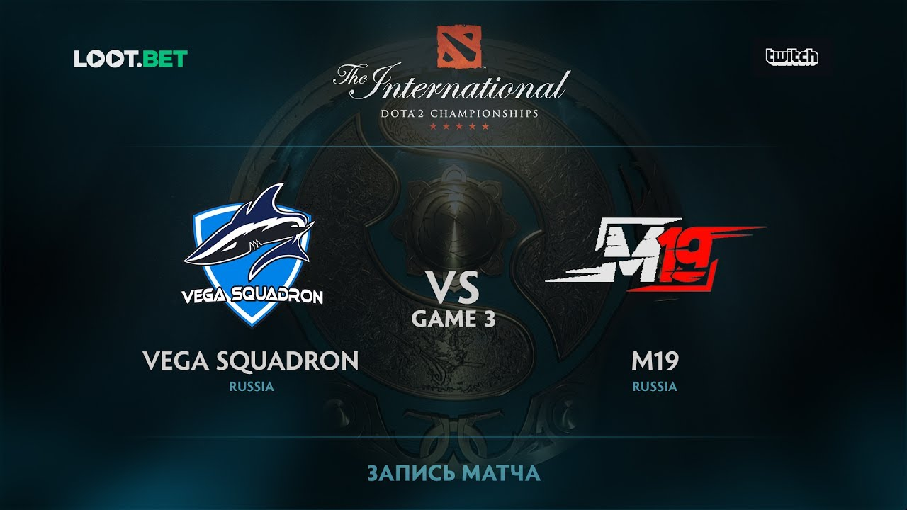 Vega Squadron vs M19, Game 3, The International 2017 CIS Qualifier