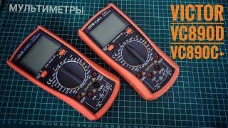 Multimeter Viktor VC890C+, VC890D. Bajarish bilan umumiy tasavvur disassembly
