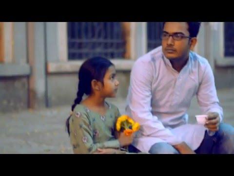 আবিরের বোন আবৃত্তি - Prochesta Foundation Bangladesh