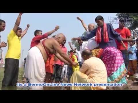 19.10.2015 - Nau Patrika Snan - Jaridih Bazar - Bermo Koylanchal