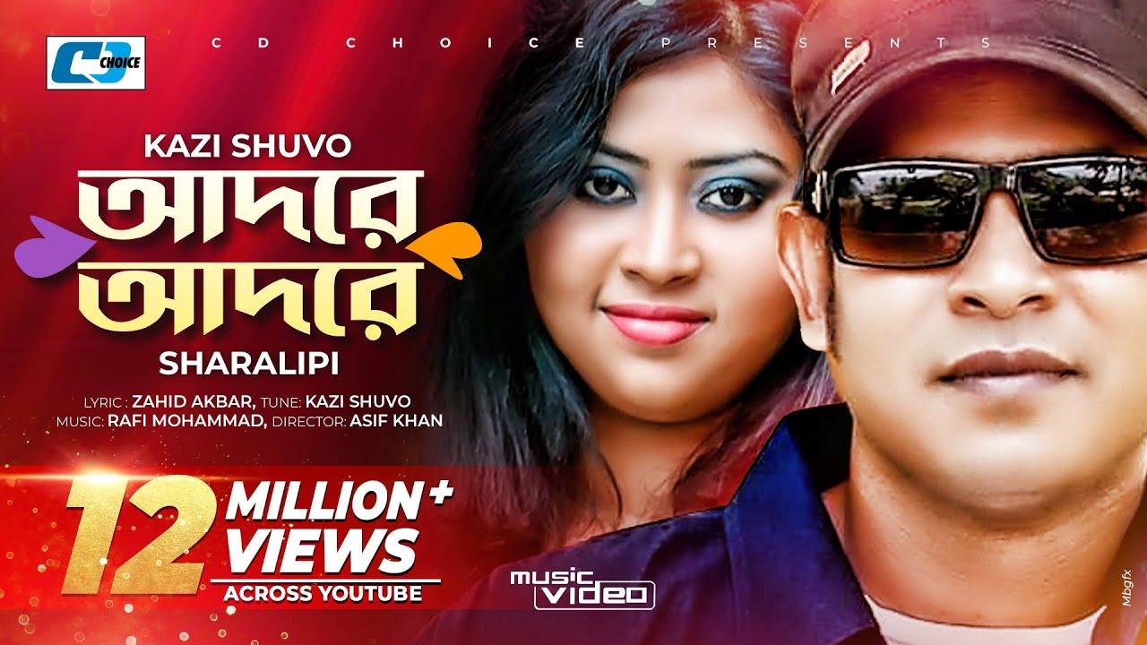 Adore Adore – Kazi Shuvo, Sharalipi
