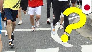 岡山県笠岡市で2月5日に開かれた「べいふぁーむ笠岡マラソン」小学3~6...