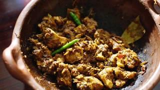 Chicken Roast Recipe In Earthen Clay Pot Matka | Chicken Curry | Chicken Kosha |