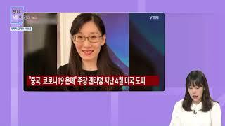 2020-9-27 [YTN 시민데스크] / YTN dmb