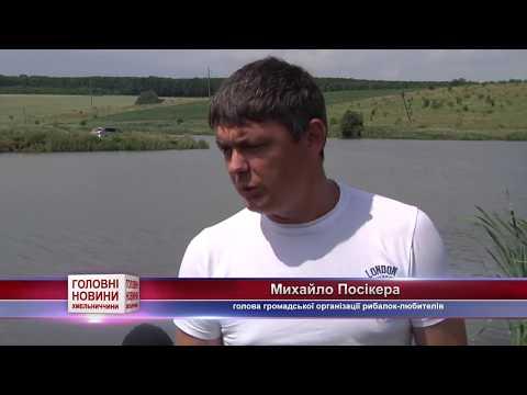 TV7plus Телеканал Хмельницького. Україна: ТВ7+. В Солобковецькій громаді створилиспілку рибалок.