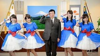 静岡の魅力を全国にアピールする県内民放4局の合同キャンペーンをPR...