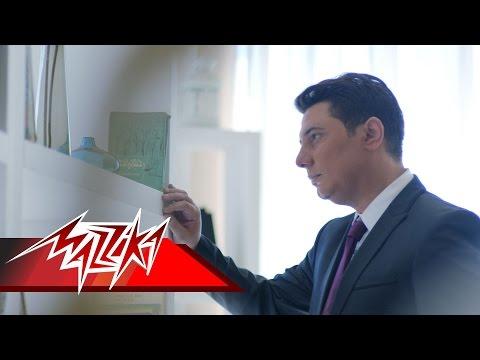 Nseet Aslak - Mohamed Abd ElMoneam نسيت اصلك - محمد عبد المنعم