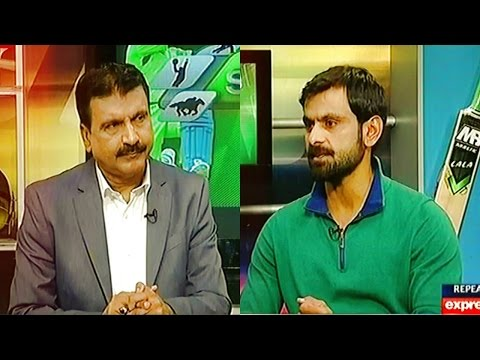 Sports Page 13 January 2017 | Mohammad Hafeez - Express News