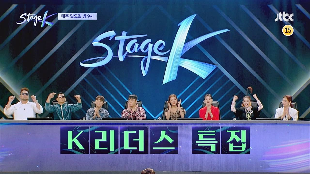 Stage K