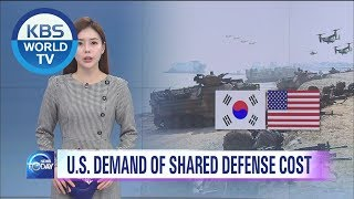 U.S. Demand of Defense Cost [News Today / ENG / 2019.11.08]