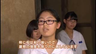 歴史と文化の息づくまち 林田(姫路のひろば 平成28年7月放送分)
