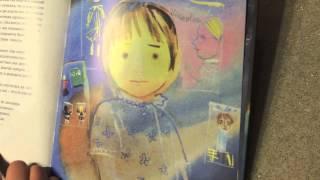 Детские книги о войне