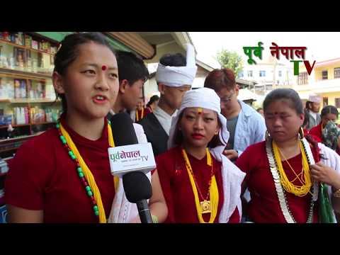 Sakela dance of Kirat communiti  | Cultural dance of Kirat community | Damak Nepal