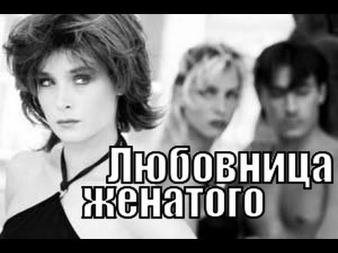 Об интимных отношениях в православной семье.