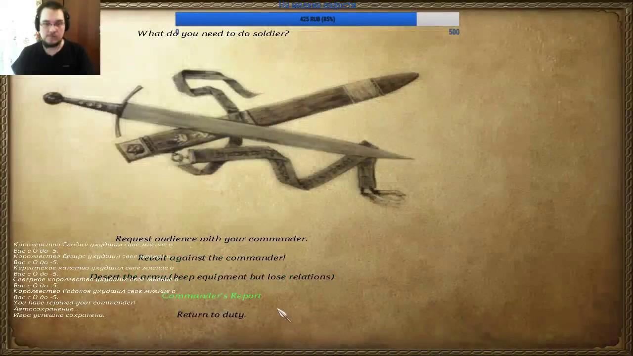 Freelancer мод скачать mount and blade английский переводы фриланс