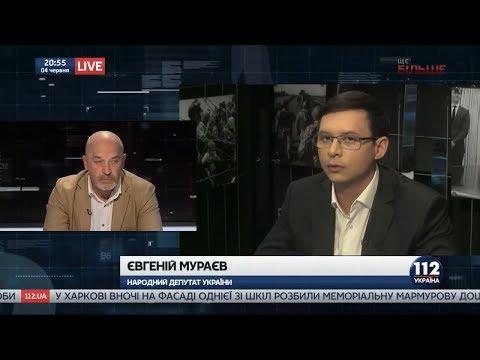 Мураев: Власть умудряется