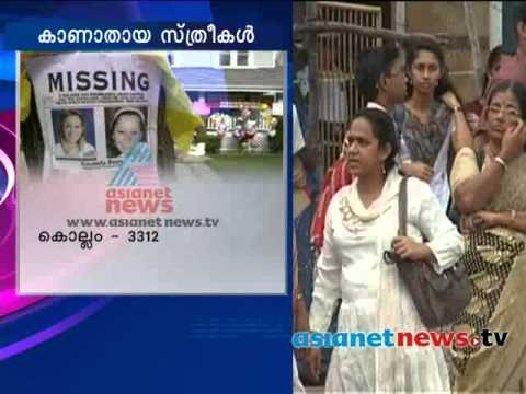 Missing women rate increase in Kerala : State Crime Records Bureau study