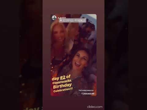 Появились кадры с празднования дня рождения Виктории Лопыревой в Греции