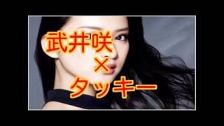 武井咲が、都内にて行われたTBS系新ドラマ『せいせいするほど、愛してる...