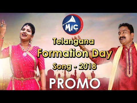 Telangana Formation Day Song | 2018 | Mangli | Dr. Kandi Konda | Jangi Reddy | PROMO | MicTv.in