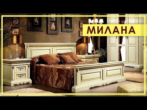 Белорусская белая спальня Милана