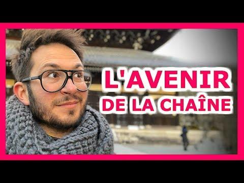 L'AVENIR DE LA CHAÎNE...