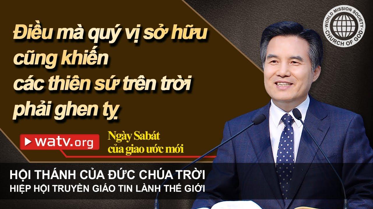 Ngày Sabát  của giao ước mới ▶Hội Thánh của Đức Chúa Trời Hiệp Hội Truyền Giáo Tin Lành Thế Giới