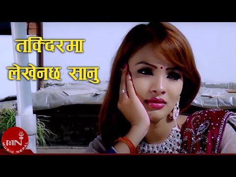 New Nepali Folk Song || Takdirma Lekhenachha Sanu | Chetan Chand/Purnakala BC | Gaam Besi Music