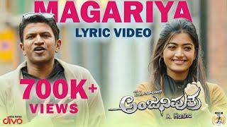 Anjaniputhraa - Magariya (Lyric Video) | Puneeth Rajkumar, Rashmika Mandanna | A. Harsha