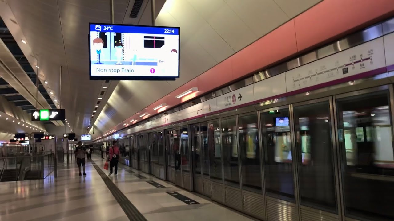 [Non-stop Train] 屯馬綫 1141A D419/D420 不載客駛經朗屏及荃灣西站試車 - YouTube