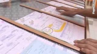 Celo Gaz -Chaudières à condensation Paris 75014 Paris(, 2011-07-29T02:30:28.000Z)
