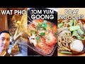 FAMOUS Tom Yum Goong, BEST Boat Noodles, And EXPLORING! - BANGKOK TRAVEL VLOG | THAILAND 2018