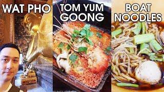 FAMOUS Tom Yum Goong, BEST Boat Noodles, And EXPLORING! - BANGKOK TRAVEL VLOG | THAILAND 2018 Video