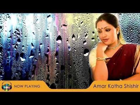 Amar Kotha Shishir | Cover | Somdatta | Lata Mangeshkar|Music Durbadal Chatterjee|Biswas Records