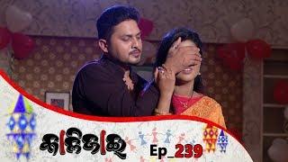 Kalijai | Full Ep 239 | 22nd Oct 2019 | Odia Serial – TarangTV