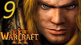 Warcraft III  Reign of Chaos#9{Великая Игра}{ЛЮДИ}Мал'Ганис Нас Обманул
