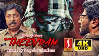 Theevram | Dulquer Salman latest Movie | New Release | 4K ultra HD movie | Online Movie