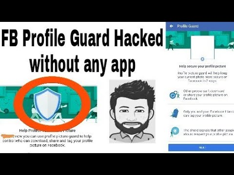 how to take screenshot on facebook profile guard | No screenshot | Facebook  new feature |