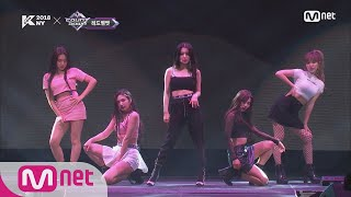 [KCON 2018 NY] Red Velvet - Bad BoyKCON 2018 NY x M COUNTDOWN 180705 EP.577